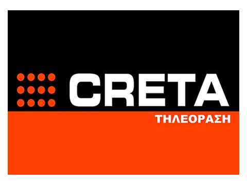 CRETA ΤΗΛΕΟΡΑΣΗ